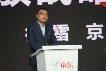 京东零售CEO徐雷将直播首秀卖北京房山新楼盘