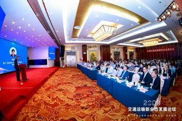 """科技赋能!物易云通入选""""2020交通运输新业态百强"""""""