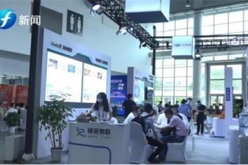 福建电视台报道 | 嵘拓物联:工业软件国产化替代的典型案例